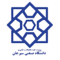 University_of_sirjan-arka