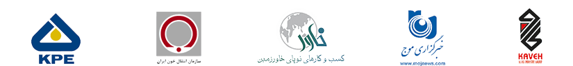 بلور کاوه - خبرگزاری موج - خاور زمین - اهدای خون ایران