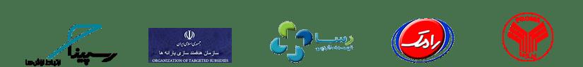 پروما - رامک - رسا - سازمان هدفمند سازی یارانه ها - رسپینا