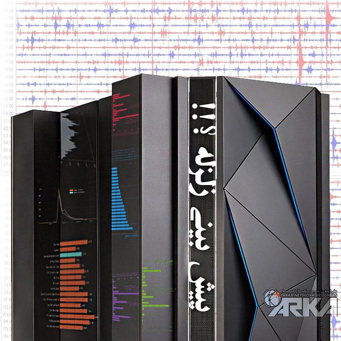 earthquake detection