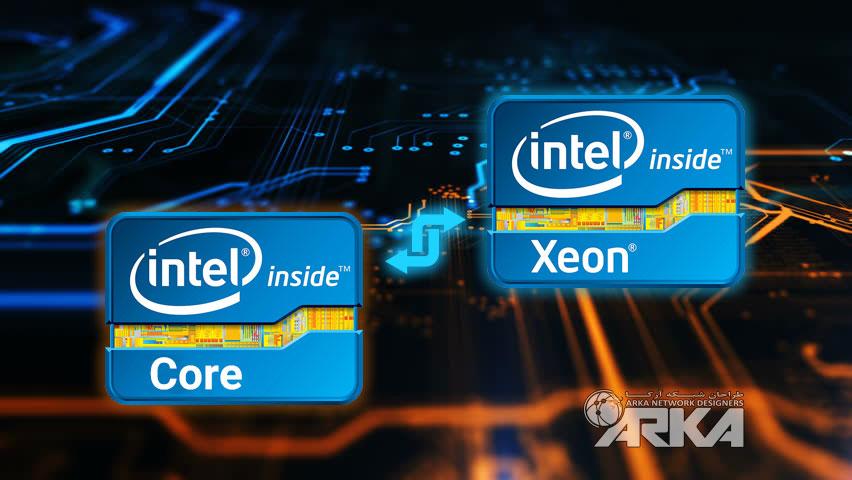 پردازنده Xeon دربرابر پردازنده core