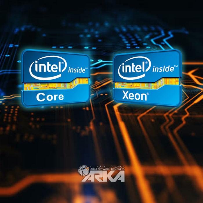 پردازنده Xeon چیست و چه تفاوتی با دیگر پردازنده ها دارد؟