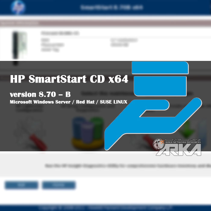 HP SmartStart CD x64 version 8.70 - B