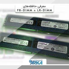 lrdimm-and-fbdimm-memories-arkanetwork-com
