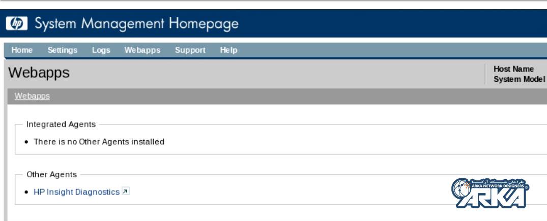 نسخه آنلاین تشخیص سلامت قطعات سرور اچ پی