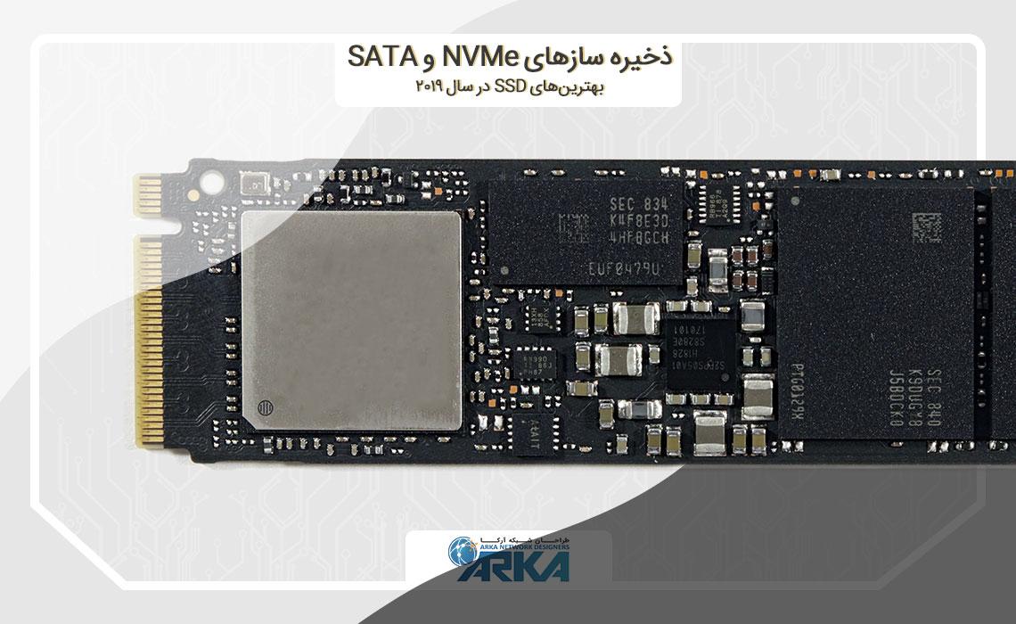 برترین ذخیره سازهای NVMe و SATA - بهترینهای SSD در سال 2019