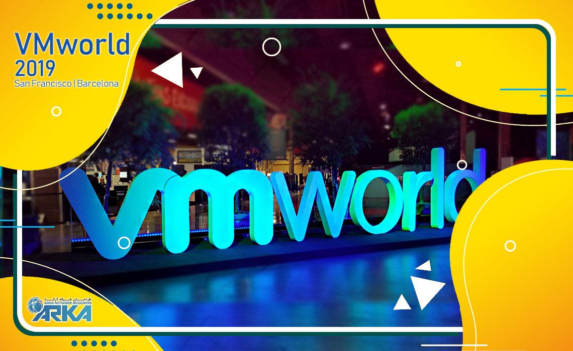 رویداد VMworld 2019
